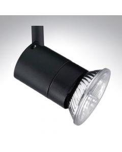 Illuma Rocket Black Spotlight
