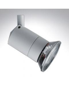 Illuma Rocket White Spotlight